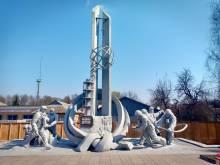 Monumento a los bomberos etc
