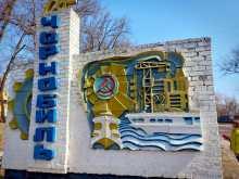 Entrada a chernobil